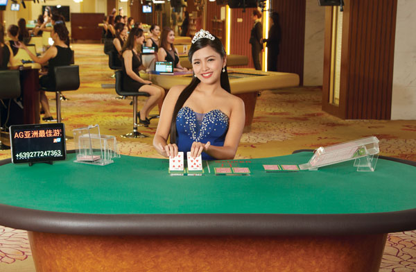 Guide to play online casino
